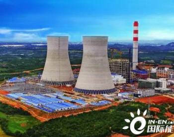 中国能建天津电建检修江西抚州电厂2号机组并网