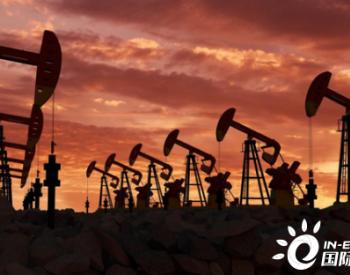 今年已购2.2亿吨原油!中国迎来好消息:发现10亿吨级油气田