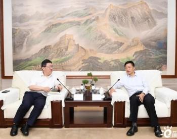 <em>东方电气集团</em>与浙能集团签订合作协议