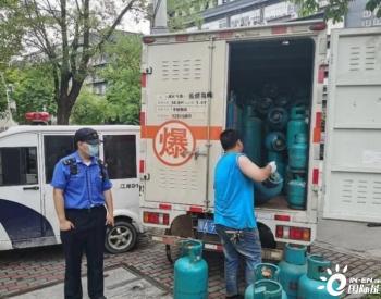湖北省武汉:无证运输销售灌装液化石油气 行政拘留十日