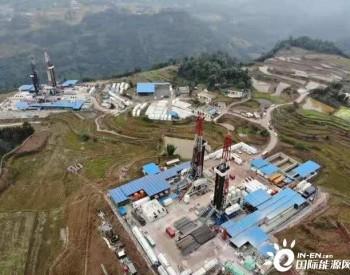 """川渝加快建设天然气千亿产能基地 打造中国""""气大"""