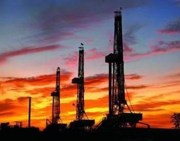 国际天然气价格走高 美国天然气价格涨至近四年来