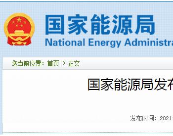 前5月光伏新增装机量大涨,达9.91GW