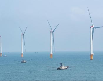 """""""双碳""""目标!广东大力支持风电、光伏等新能源发展"""
