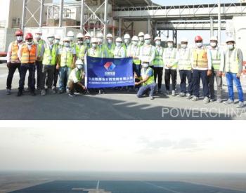 中国电建阿曼益贝利575MW光伏总承包项目圆满完成倒送电