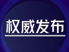153家企业入选!山西公示参与<em>电力调峰</em>市场交易企业名单!