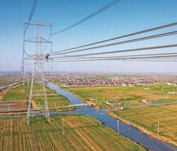 完善<em>新型储能项目</em>接网程序!国家能源局:电网接入应无歧视!