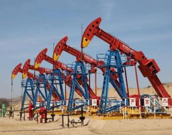 长庆采油二厂 原油生产踏上300万吨步伐