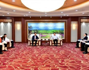 三峡能源王武斌&吉林省委常委、延边州委书记田锦