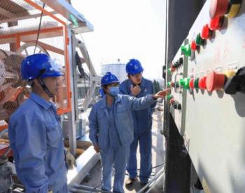 山东济南炼化推进油泥减量助力绿色发展