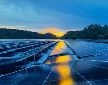 100MW!三峡能源在江西省首个渔光互补项目并网发