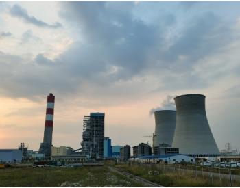 国投河南南阳一期2×100万千瓦电厂项目建成投运
