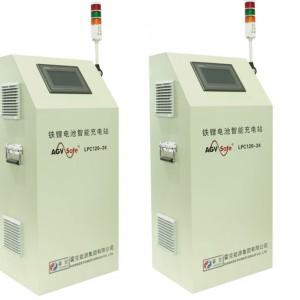 霍克侧充机构JG-200-A 伸缩AGV智能充电站