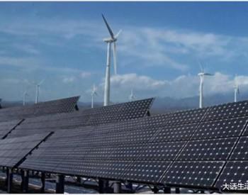 【科普】从并网到离网百科风能和<em>太阳能资源</em>利用的新途径——风光互补发电系统