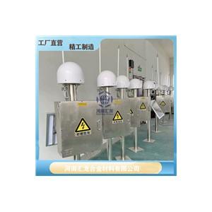 雷电监测预警系统讲解视频 怎样雷电监测监管预警系统