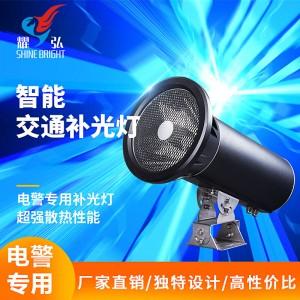 智能交通电警互联爆闪灯 监控补光灯高清高亮