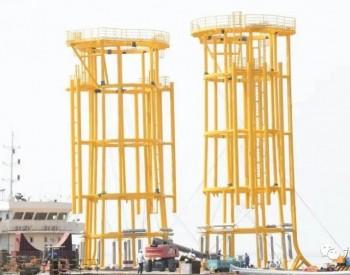 国电浙江象山1#海上风场(一期)项目首批套笼出运