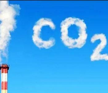 """全国万亿碳市场即将开启!""""全国碳排放权交易相关事项""""全文发"""