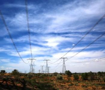 今日能源看点:李克强:发挥西部地区能源优势 建设大型清洁能源基地!国家能源局就<em>新型储能项目</em>管理规范公开征求意见!
