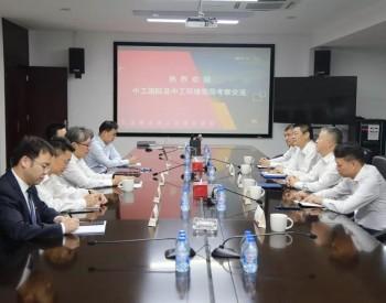 中工环境与维尔利集团签署战略合作协议 重点部署