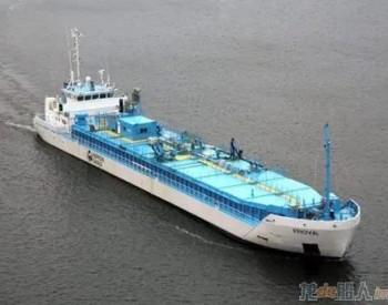 商船三井及K Line着手开发大型液化二氧化碳运输船