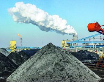 全国碳市场即将不完美开市