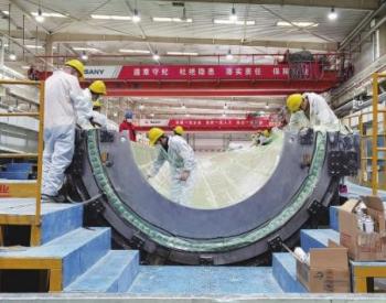 吉林建设绿色能源谋划低碳化转型