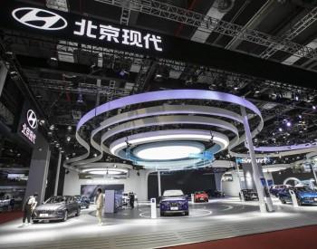 北京现代125万辆产能闲置利用率仅24% 第一工厂已