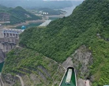 世界上通航水头最高!贵州构皮滩水电站通航工程投