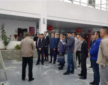 青海省发展和改革委员会副主任、青海省能源局局长