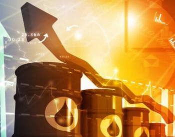 成品油价将迎年内第九次上调