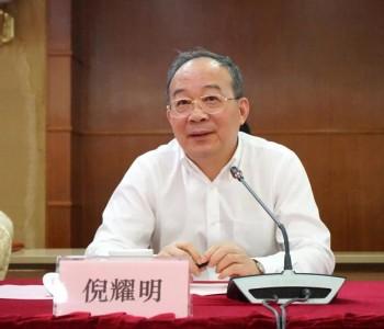 上海电气-<em>西门子能源</em>智慧能源赋能中心落户闵行