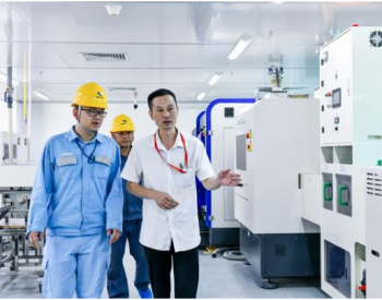 广东首次!高峰期少用电,有企业创收900万元