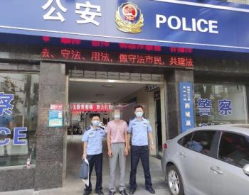 一男子私自倾倒液化气残液被警方拘留