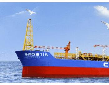 24亿元!中国海油确定投建10万吨级<em>FPSO</em>
