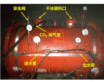 晋能控股煤业集团研发出新技术