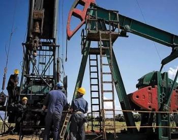 国际能源署发布6月石油市场报告