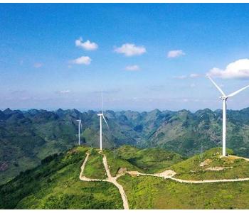 """云南""""8+3""""风电项目已核准1018MW!"""
