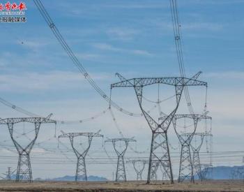 提升至900万千瓦!准东—皖南特高压工程刷新全球