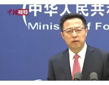 美拟禁止进口新疆光伏产品 外交部:其意在祸乱新