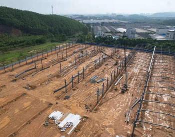 """中信博""""智顶""""助力启动华南最大BIPV项目 年发电"""