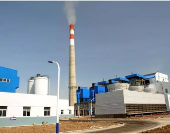 总投资18.28亿元!安徽合肥市龙泉山生活垃圾焚烧发电PPP项目正式投产运行