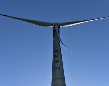 国家发改委:我国<em>居民电价</em>偏低,下一步将还原电力的商品属性