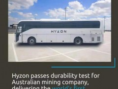 国富氢能储氢瓶首次配套澳大利亚氢能源公交,搭配清能股份电堆!
