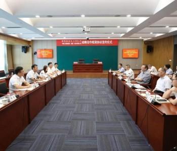 三峡能源与国网<em>湖南电力</em>签订战略合作框架协议 就新能源项目开发达成合作