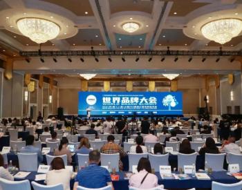 """亨通荣登2021""""中国500最具价值品牌"""",排名提升43位!"""