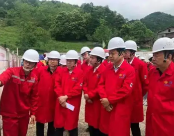 陕西省汉中市镇巴页岩气勘探开发新进展