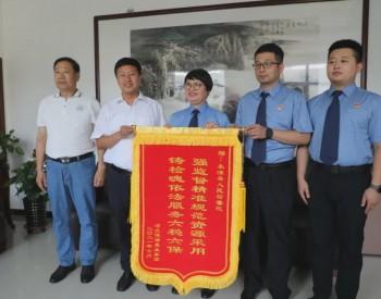 河北永清县检察院公益诉讼监督规范地热资源开发利用
