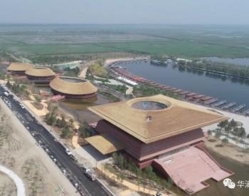 河北雄安新区白洋淀旅游码头地源热泵清洁供暖项目启动运行