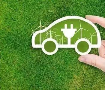 氢能和燃料电池迎来利好!国家能源局发文将认定首